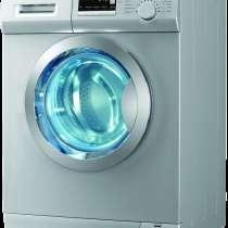 Быстрый ремонт стиральных машин на дому, в Екатеринбурге