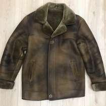 Куртка зимняя, в Новошахтинске