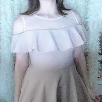 Бежевое длинное платье, в Березовский