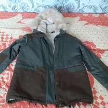 Куртка, в Новосибирске