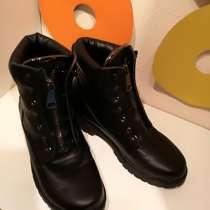 Демисезонные ботинки Liici, в Москве