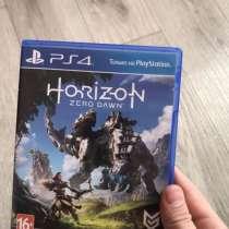 Игра для приставки(Horizon Zero Dawn), в Орле