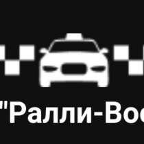 Водитель в Яндекс. Такси от 1 800 до 2 600 бел. руб. на руки, в г.Минск