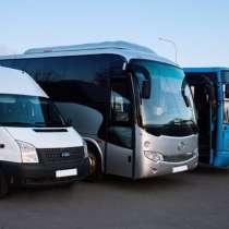 Оказываем услуги пассажирских перевозок, в г.Павлодар
