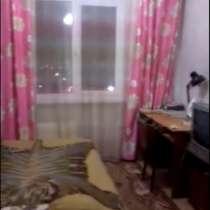 Обменяю комнату в Красноярске на Крым, в Красноярске