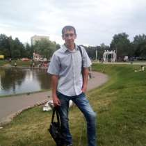 Юлай, 49 лет, хочет пообщаться, в Уфе