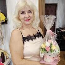 Наталья, 59 лет, хочет пообщаться, в Тутаево