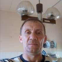 Иван, 47 лет, хочет познакомиться, в Москве