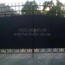 Ворота и калитки, в г.Днепропетровск