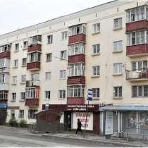 Продажа 2к. кв. г. Екатеринбург, ул. Мамина-Сибиряка, д. 2, в Екатеринбурге
