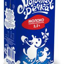 Молоко Молочная речка, в Москве