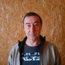 Иван, 47 лет, хочет познакомиться – ищу спутницу жизни, в г.Костанай
