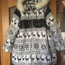 Продаётся куртка зимняя, в Ессентуках