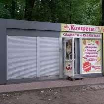 Сдам торговый павильон ул. Багратиона, в Калининграде
