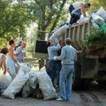 Вывоз мусора из домов и квартир Газель Камаз Грузчики, в Краснодаре