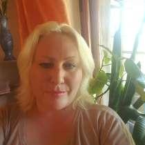 Ольга, 48 лет, хочет пообщаться, в Энгельсе
