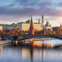 Экскурсия по Москве, в Москве