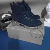 Ботинки, в Реутове