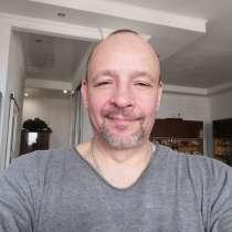 Александр, 49 лет, хочет познакомиться – Познакомлюсь с приятной женщиной, в Ивантеевка