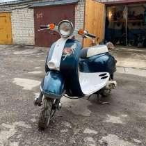 Скутер Honda Giorno, в Рязани