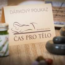 Массаж тела, в г.Прага