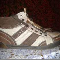 Продам ботинки Keddo Весна-Осень, в г.Горловка