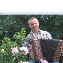 Гармонист поющий на Юбилей, Д, Р, и праздники, в Дзержинском