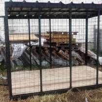 Вольеры для животных с доставкой, в Ярославле