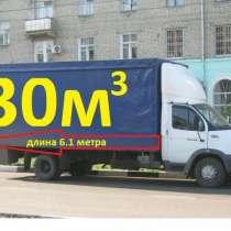 ГАЗ Валдай 6 метров 5 тонн. Грузоперевозки, переезд военных, в Георгиевске