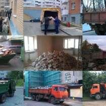 Вывоз мусора, в Бору