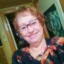 Валентина, 70 лет, хочет познакомиться – Познакомлюсь для серьезных отношений, в Санкт-Петербурге