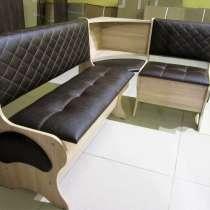 Кухонный угловой диван, в Москве