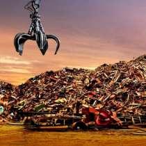 Вывоз металлолома, самовывоз, демонтаж, в Отрадном