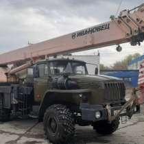 Продам автокран Ивановец, Урал, 25тн-31м, новая резина, в Ижевске