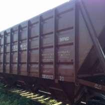 Вагоны зерновозы и железнодорожная платф, в Батайске