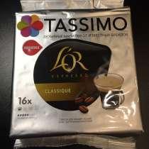 Кофе в капсулах Tassimo L'OR Espresso Classique, в Екатеринбурге
