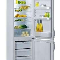 Срочный ремонт холодильников на дому, в г.Мариуполь