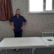 Масса, 33 года, хочет познакомиться – Познакомлюсь для отношений с женщиной, в г.Уральск