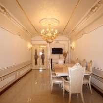 Пятикомнатная квартира в центре Еревана, в г.Ереван