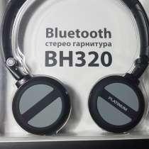 Platinum BH320, в Самаре