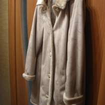 Пальто-дубленка, в Москве