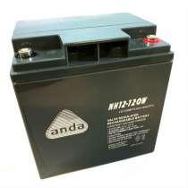 Sealed lead acid battery NH12-120W Anda, в г.Бремен