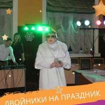 Верка Серддюлька Снегурочка, в Москве