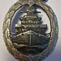 Kriegsmarine, в г.Клайпеда
