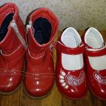ботинки.туфельки, в г.Макеевка