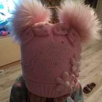 Зимняя шапка девочке 4 лет, в г.Нарва