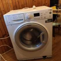 Продам стиральную машинку, в Протвино