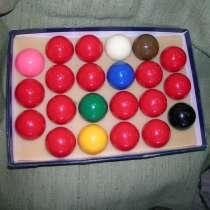 Продам набор шаров, в Железногорске