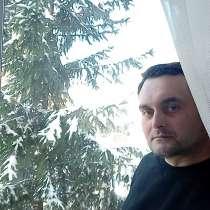 Valentyn, 44 года, хочет пообщаться, в г.Вроцлав