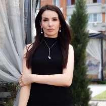 СММ Маркетолог, в Москве